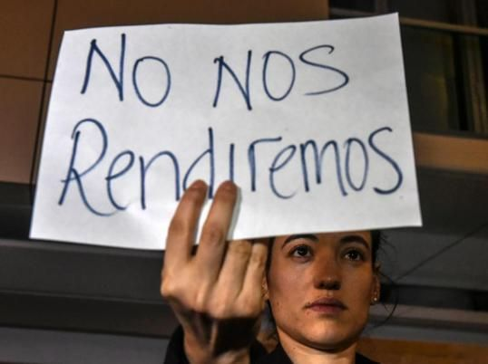Colombians reject by referendum the peace agreement between the government and the FARC.