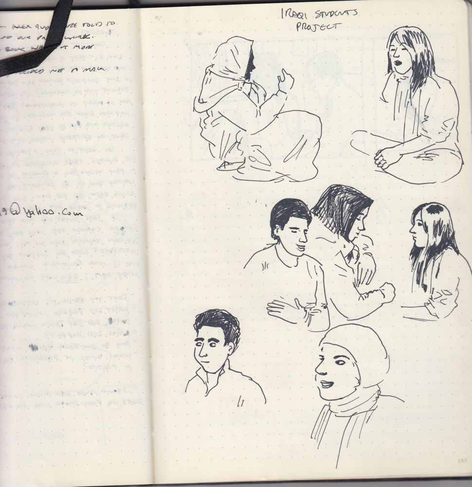Sketches of students from the Iraqi Student Project, a nonprofit that prepares Iraqi students for undergraduate study in the