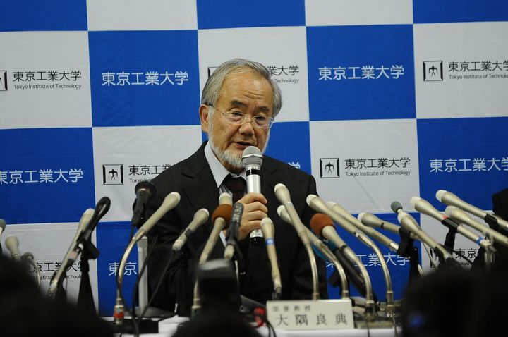 The 2016 Nobel Prize for physiology/medicine was awarded to Yoshinori Ohsumi of the Tokyo Institute of Technology for his research into autophagy.