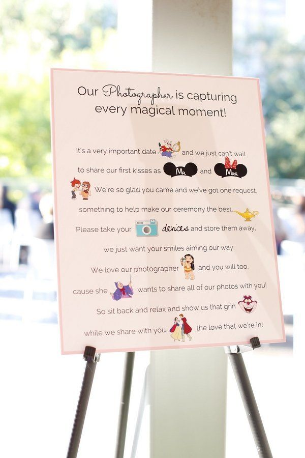 Even their unplugged ceremony sign was Disney-fied.