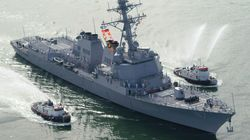 U.S. Launches Missile Strikes In Yemen After Attacks Against Navy