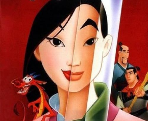 Poster art from the 1998 animated Disney film, 'Mulan.'