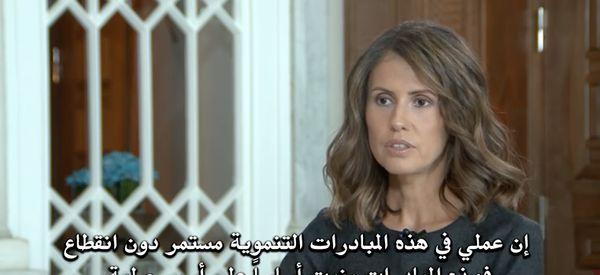 Asma Assad Defends Syrian Regime In Rare Interview
