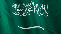 Saudi Arabia Has Reportedly Executed A Prince For