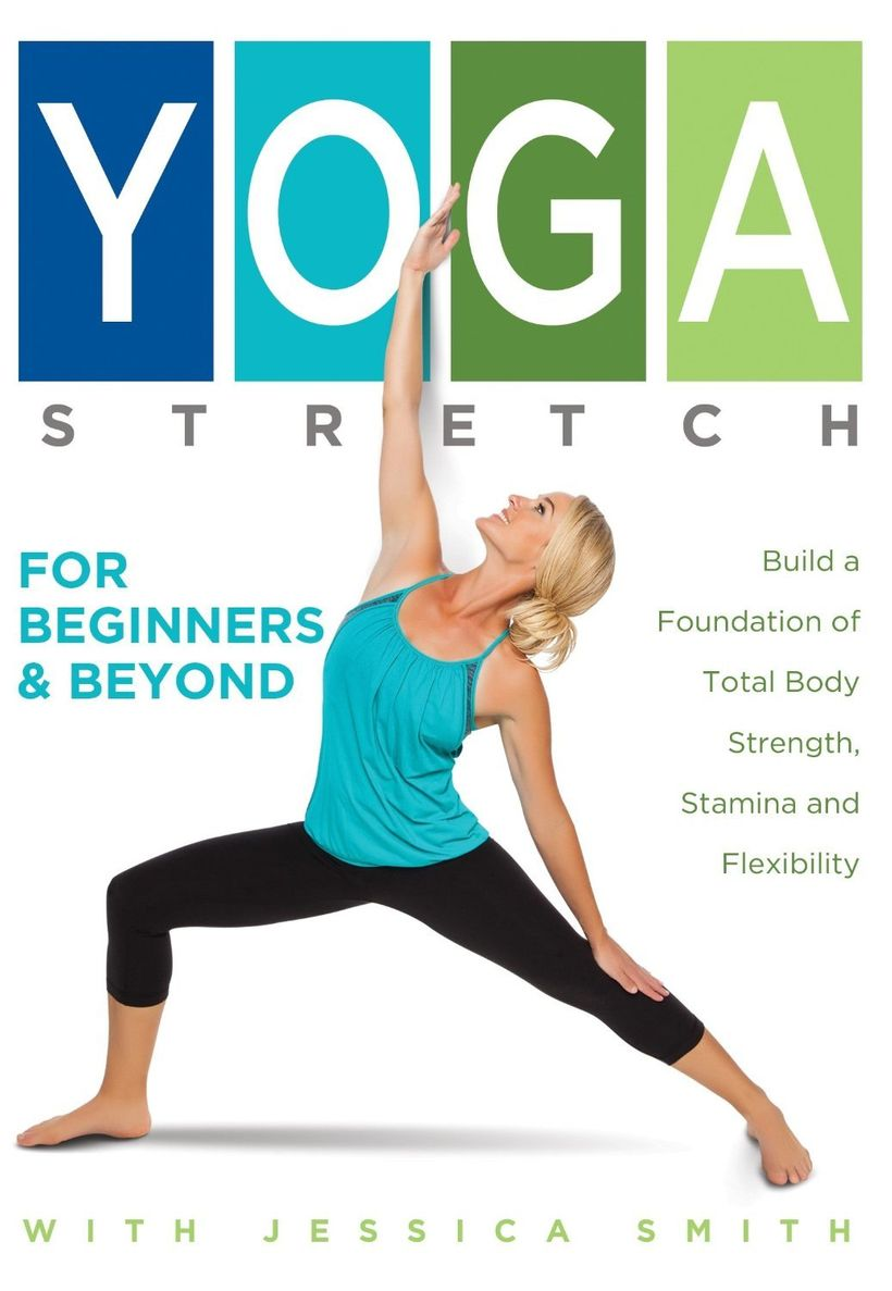 """Image © -<a href=""""http://www.bestwomensworkouts.com/best-yoga-dvd/"""">yoga video for beginers</a>"""