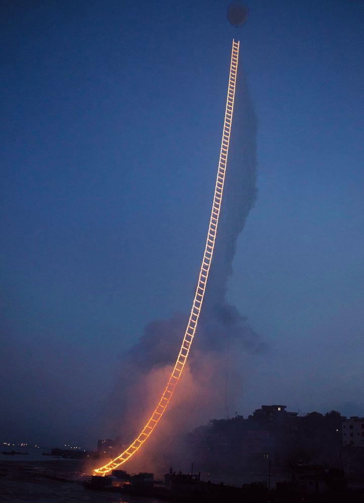 """Sky Ladder."""