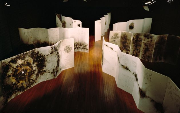 Seven of Cai's gunpowder drawings on paper mounted on board as folding screens, titledPrimeval...