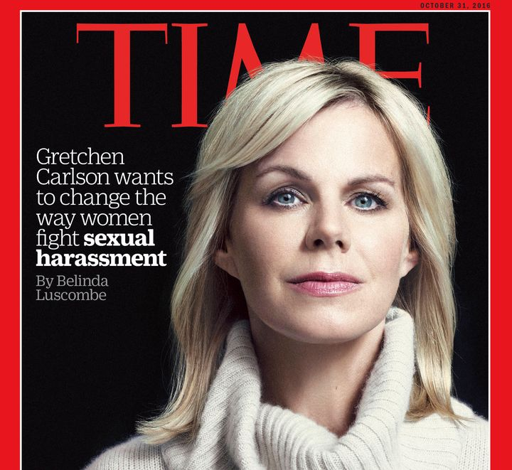 Gretchen Carlson filed a lawsuit against media magnate Roger Ailes in July.