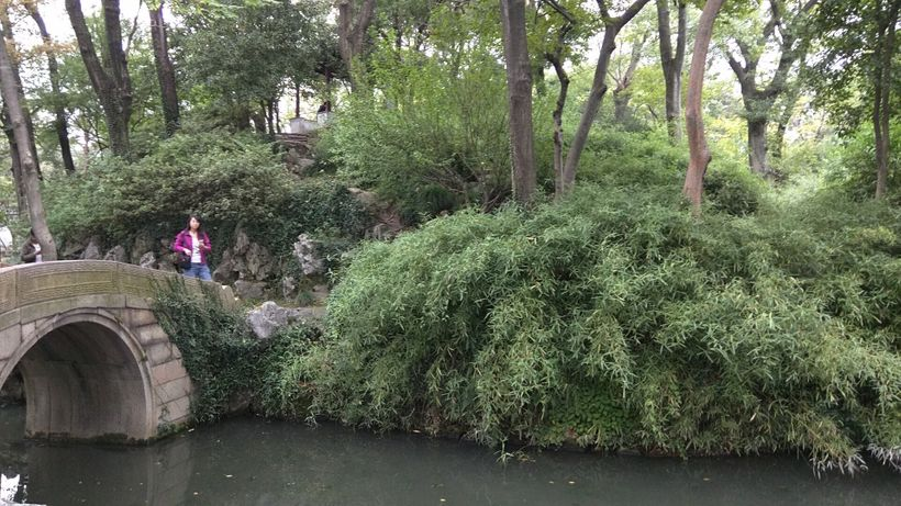 Landscape in the Humble Administrator's Garden