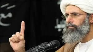 Sheikh Nimr Baqr al-Nimr, Alis uncle, who was executed on January 2, 2016