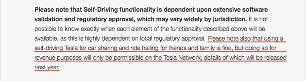 テスラ、Uberに自動運転車の使用を認めない? 自社の配車サービスを優先か