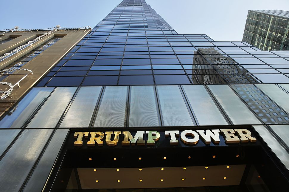 New York's Trump Tower in 2015.