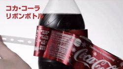 This Quirky Coke Bottle With A Secret Is Bringing Us Joy Right