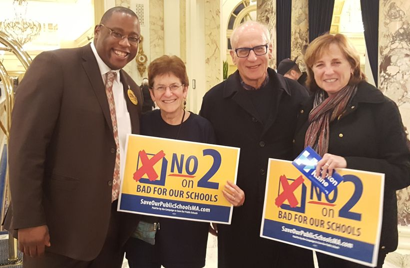 Boston City Councilor Tito Jackson; Julie Johnson; Brookline State Rep. Frank Smizik; and Arline Isaacson, Co-Chair of the Ma