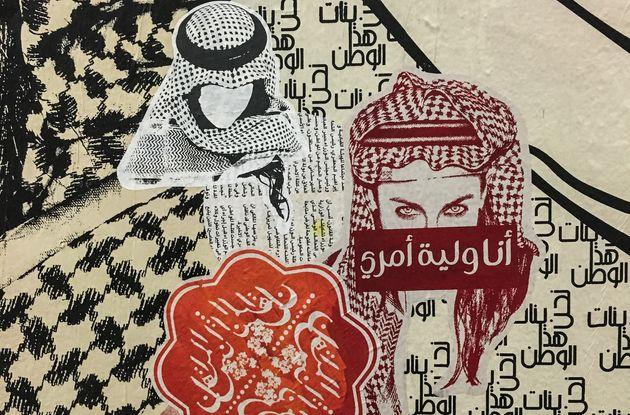 Saudi Arabian Artist Fights To Make Her Country Treat Women Like