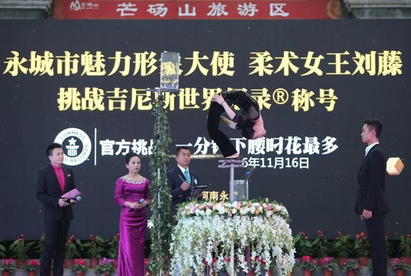 China's Liu Teng managed to pick 15 flowers in her mouth in one minute while doing a contortion backbend.