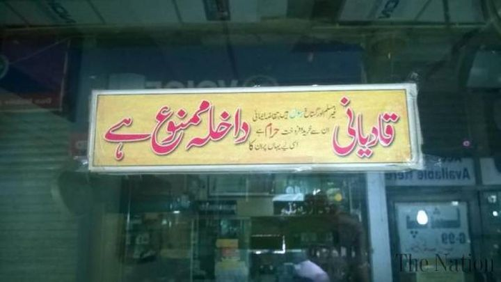 """Sign outside a shop in Pakistan reads, """"<em>Qadianis</em> (pejorative for Ahmadi Muslims) are not Muslims. They are blaspheme"""