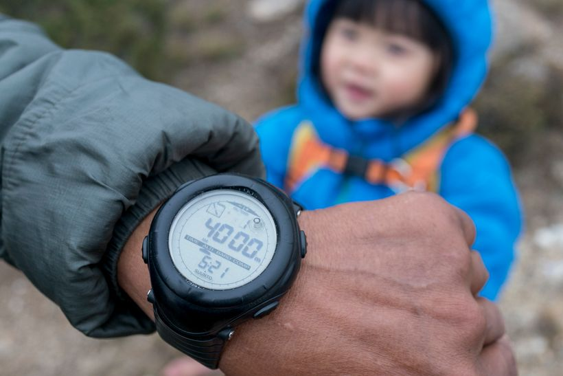 <em>We walked up a hill in Pangboche till it says 4000m (13,100ft) on thewatch.</em>