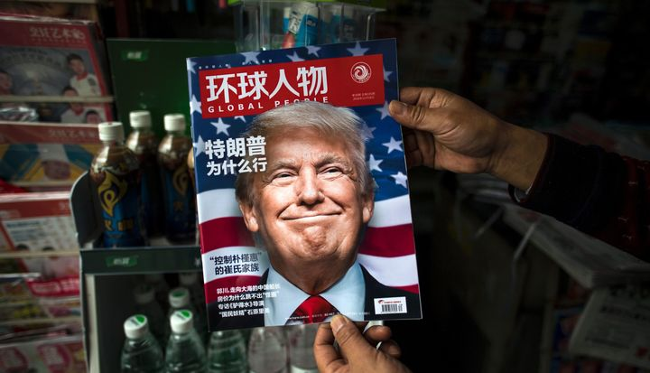 The local Chinese magazine Global People with a cover story that translates to 'Why did Trump win'.