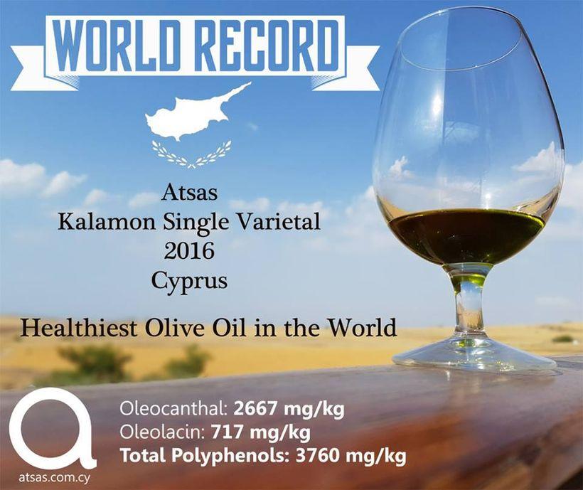 Kalamon single Varietal 2016 Cyprus. The healthiest olive oil in the world.