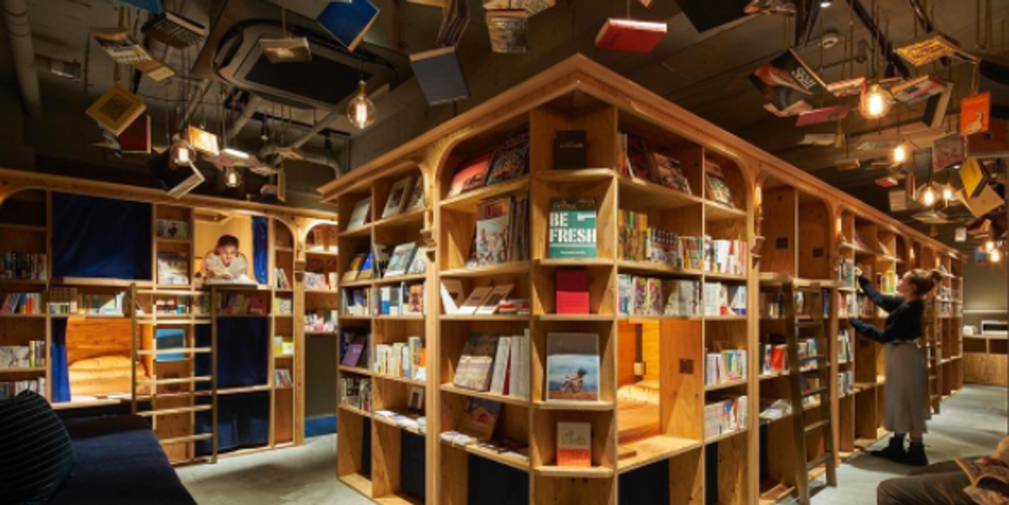 Book and bed is the hostel of your inner bookworm 39 s for Top design hotels tokyo