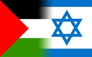 A hypothetical rendering of the flag that might one day represent the Israel-Palestine confederation, in addition to the dist