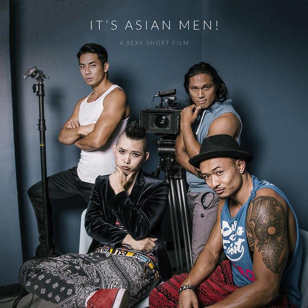 Asian movie xxl