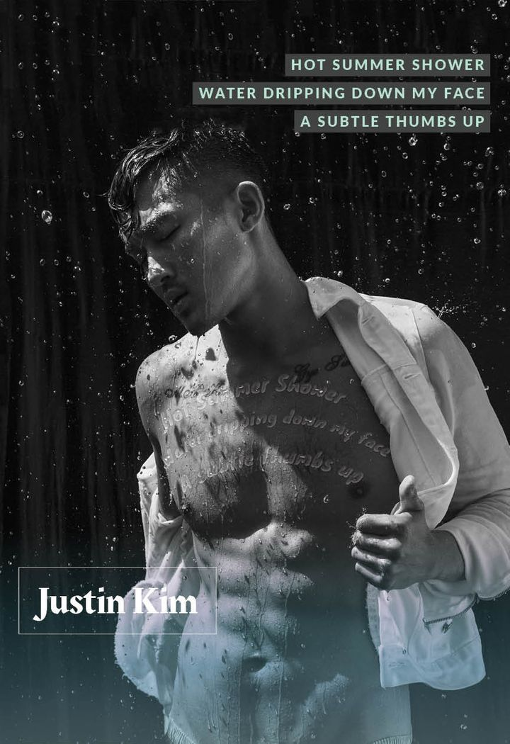 Justin Kim, the first Asian American male contestant on America's Next Top Model.