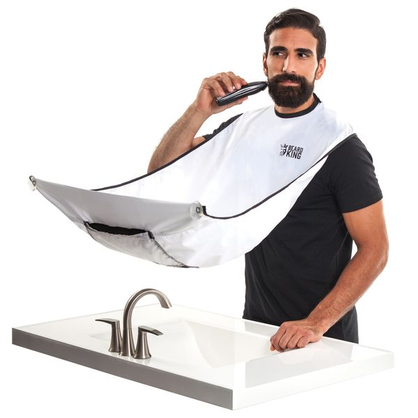 "Some weird gifts are actually weirdly useful, such as the <a href=""http://www.drunkmall.com/beard-bib/"" target=""_blank"">Beard"