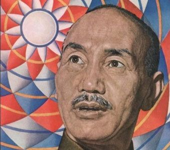 <strong>The late Chinese Nationalist leader Chiang Kai-Shek</strong>