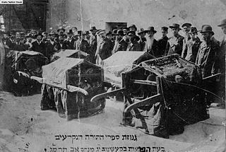The Leaders of the Kishinev Jews in a funeral of Torah books that were burnt in the riots