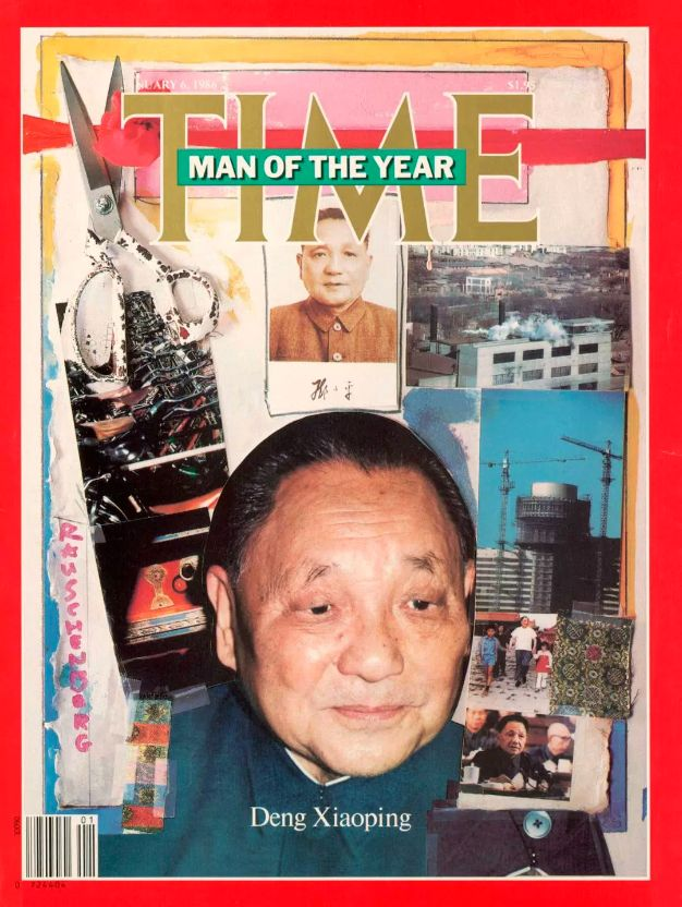 Deng Xiaopeng was Time's Person Of The Year for a second time in
