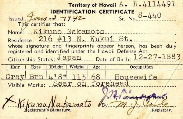 Every citizen of the Hawaiian Islands was required to be fingerprinted and issued an official ID card like this one. Under ma
