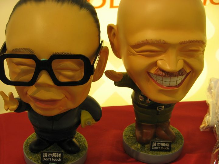 Figurines of Taiwan's former authoritarian presidents, relics from another time