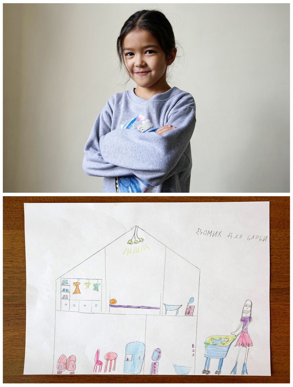 <strong>Adina Serikbayeva, 7, from Almaty, Kazakhstan:</strong> Adina dreams to get a house for her Barbie doll. Wr