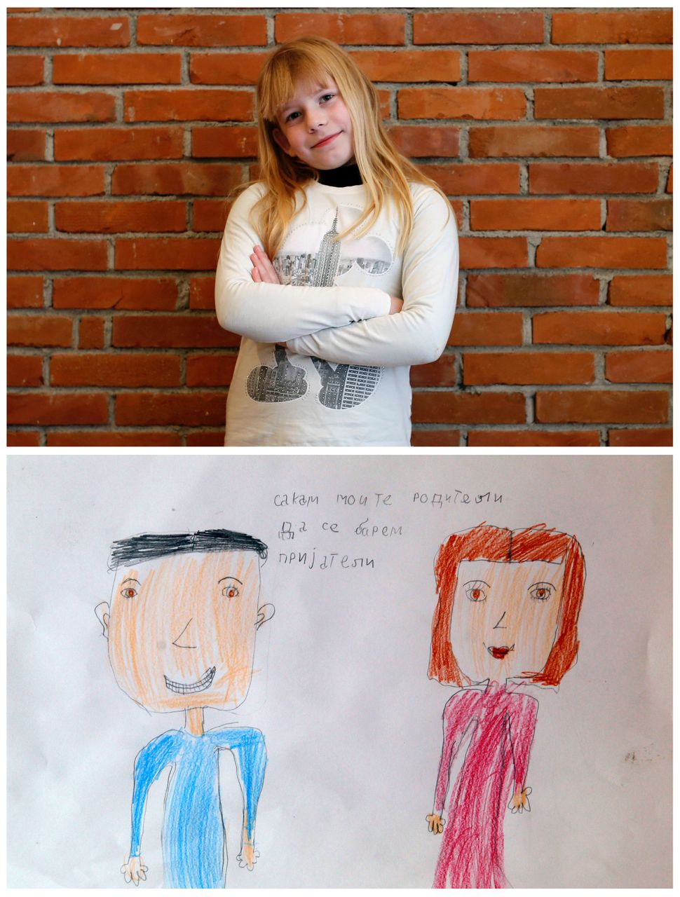 <strong>Mila, 10, from Skopje, Macedonia:</strong> Mila wants her parents to be friends again.