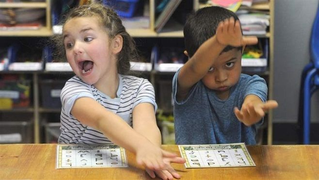 <p>Children play a phonics game at Kids Korner Preschool and Daycare in Idaho Falls, Idaho. Fewer children are served by publicly subsidized child care programs today than a decade ago.</p>