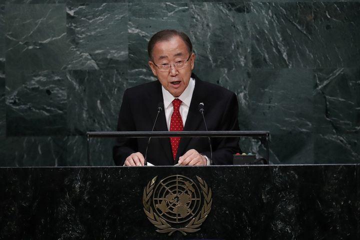 United Nations Secretary General Ban Ki-moon speaks before the swearing-in of Secretary-General-designate Mr. Antonio Guterre