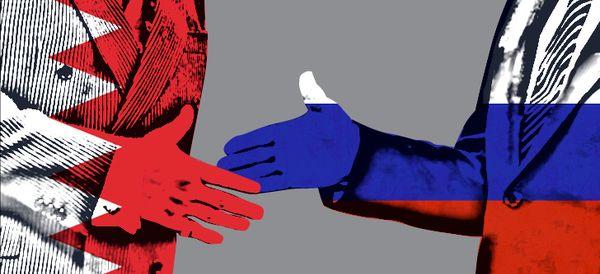 Washington's Dilemma As Bahrain Snuggles Up To Putin