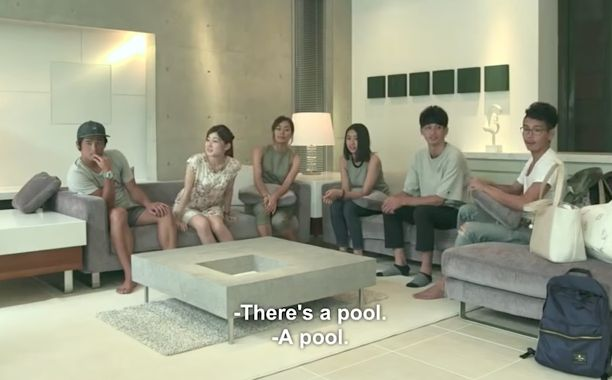 Japanese reality show is addicting precisely because it 39 s for Terrace japanese show