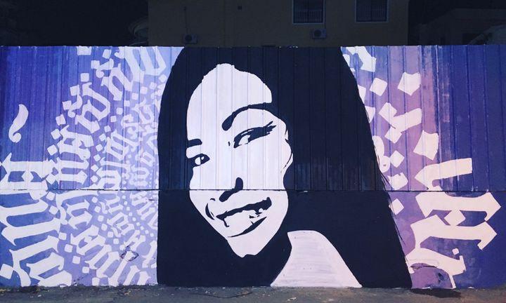 <p>Street Art #308</p>