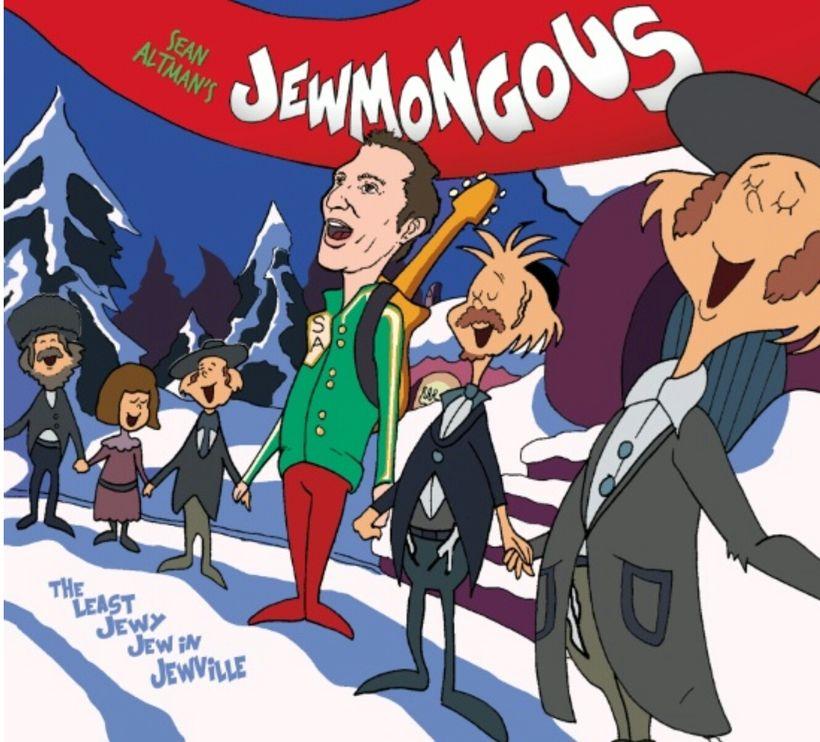 JEWMONGOUS!: 'The Least Jewy Jew in Jewville'