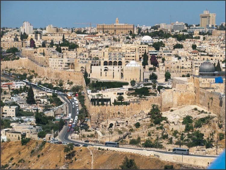 Jewish Quarter, Old City, Jerusalem, Israel, facing toward West Jerusalem.