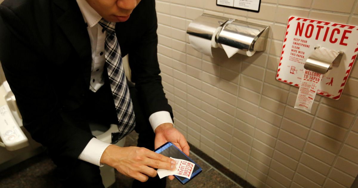 Japanese Restrooms Have Special Toilet Paper For Wiping Your Phone