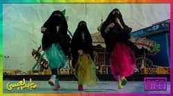 'May Men Go Extinct': The Feminist Anthem Rocking Saudi