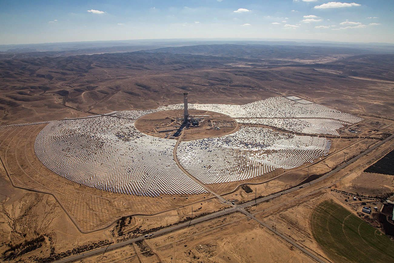 The World's Tallest Solar Tower Is A Breathtaking Sight To