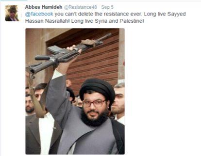 Al-Awda Vice Chair Abbas Hamideh supports Hezbollah leader Hassan Nasrallah