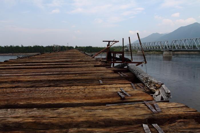 <strong>Vitim River Bridge, Russia</strong>