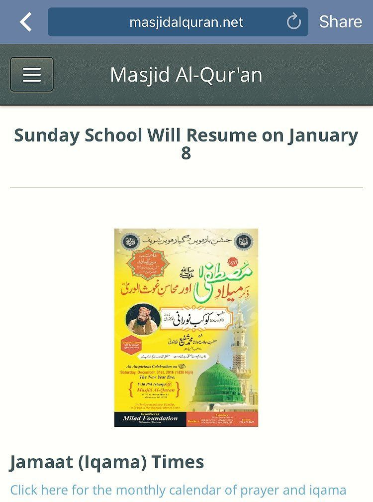 As of January 6, 2017, the official website of Masjid Al-Qur'an had the advertisement for Mr. Noorani up.