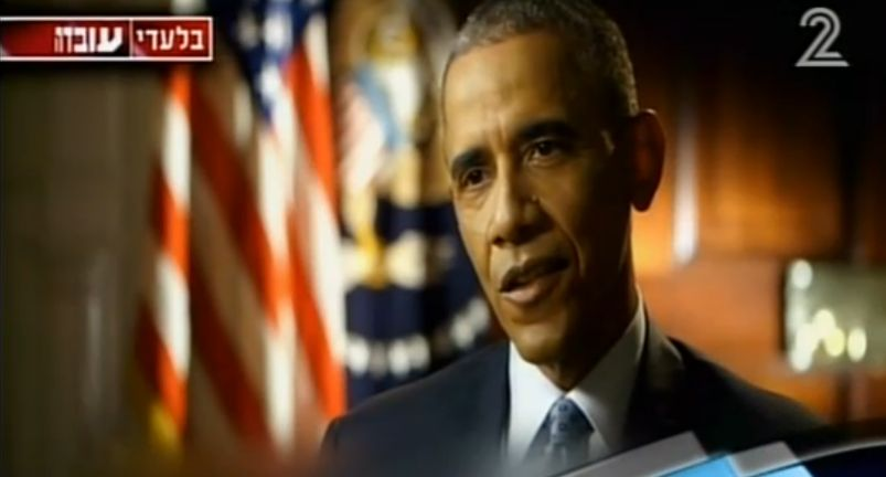 President Barack Obama in an interview with Israel's Channel 2 TV, screened on January 9, 2017.